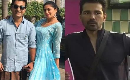 kavita kaushik husband reveals abhinav shukla call