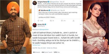 ammy virk reply to kangana ranaut viral on social media