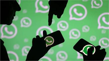 whatsapp users must accept updated terms of service