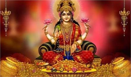 friday  measures  lakshmi mata open  luck  tijori