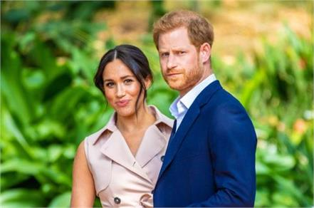 prince harry and megan sign agreement to separate from royal family