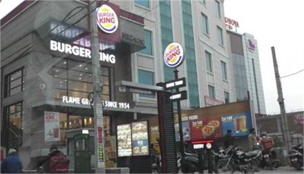 burger king jalandhar