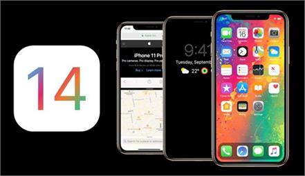 apple soon launch ios 14 update