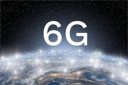 japan plans to launch 6g network