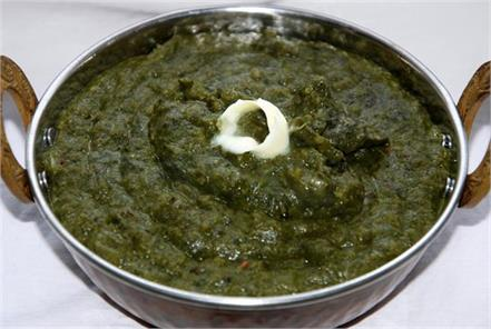 saag benefits