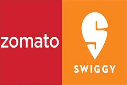 food ordering expensive  swigi zomato increases this charge