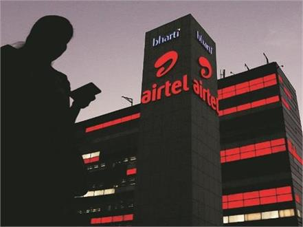 airtel prepaid plan offering up to 4 lakh life insurance