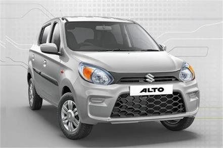 bs6 maruti alto cng launched in india