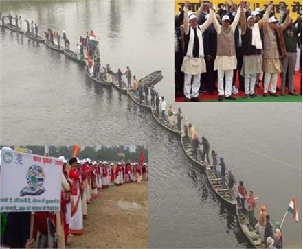 long human chain in bihar jal jivan hariyali campaign