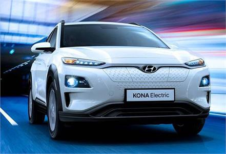 electric car kona suv makes guinness world record
