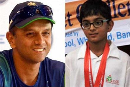 samit on the map steps of father rahul dravid then doubled hundreds