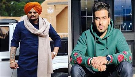 sidhu moose wala and mankirt aulakh