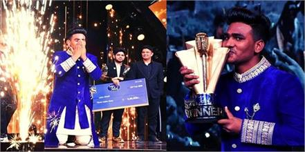 indian idol 11 winner sunny hindustani from punjab lifts the trophy