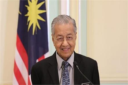 malaysia mahathir mohamed