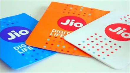 jio reduces validity of rs 1299 prepaid plan