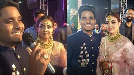 singer kamal khan gets married
