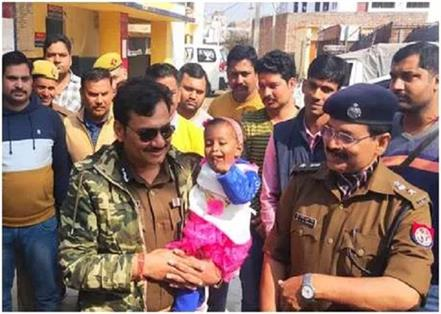 farrukhabad case ig mohit aggarwal baby adopt