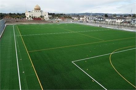 new zealand  sikh sports complex