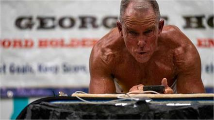 62 year old former us marine officer planked for 8 hours