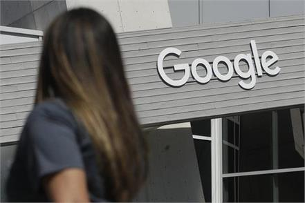 allegation on google of spying american students