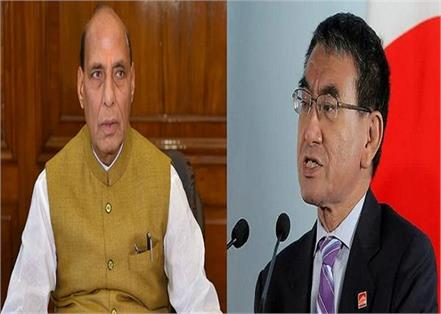 japanese defence minister compliment rajnath singh