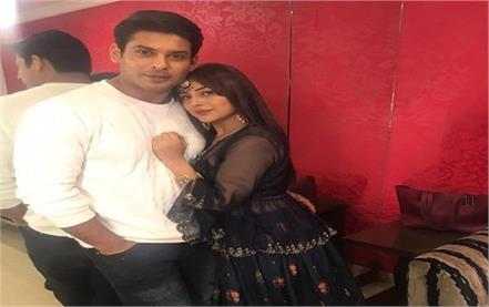 sidharth shukla and shehnaz gill to sizzle it up with their dance performance