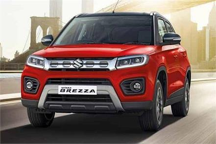 maruti suzuki vitara brezza petrol facelift launched in india