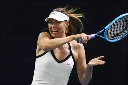 five time grand slam winner sharapova announces retirement