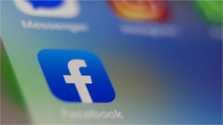 facebook bans misleading coronavirus ads