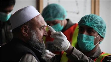 pakistan  1 373 covid infected  11 deaths so far