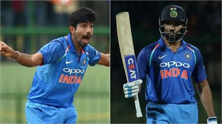 rohit bumrah has played 98 matches together  never batted together
