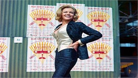 hollywood james bond girl pussy galore of goldfinger honor blackman is no more