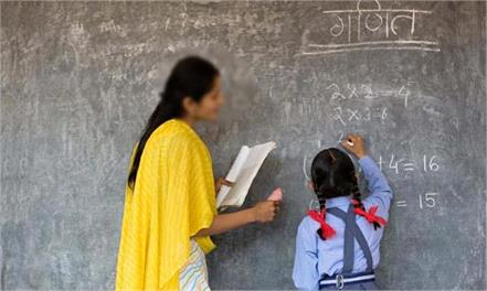 covid 19  new workforce to help 27 lakh teachers affected by lockdown in india