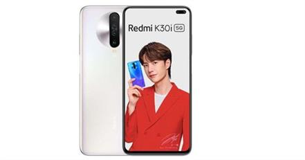 redmi k30i 5g smartphone launched