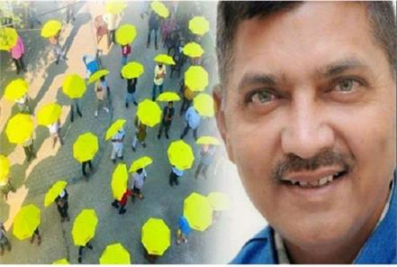 bareilly mla start umbrella campaign for social distancing
