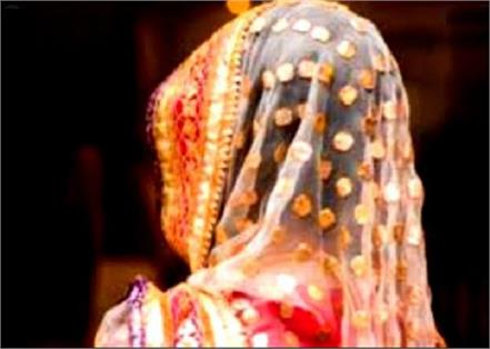 groom is old  the girl refuses to marry in up