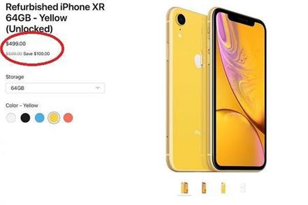 apple begins selling refurbished iphone xr