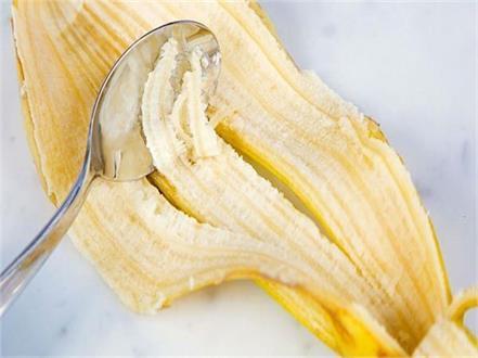banana peel immune obesity