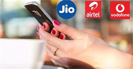 reliance jio vs airtel vs vodafone prepaid plans