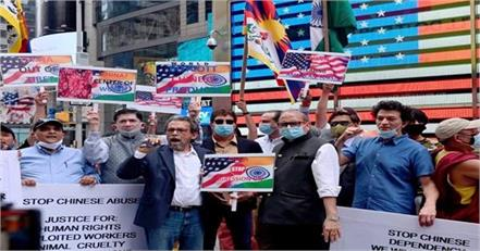 indian americans protest against dragon  s aggressive policy