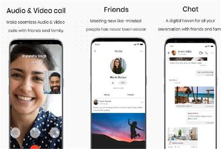 made in india social media app elyments launched