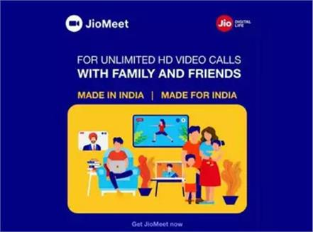 reliance jio launched its jio meet app