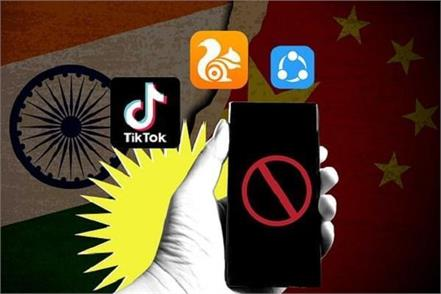 china again asked the reason for banning 59 apps