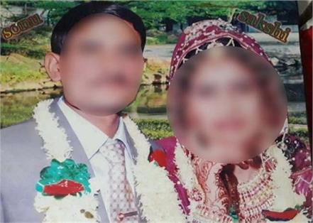 up police constable murder his wife and commits suicide