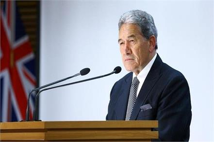 new zealand  winston peters