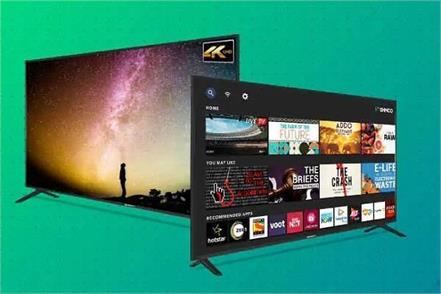 shinco s43uqls 4k led smart tv launched in india