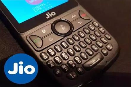 reliance jio phone 3 may launch tomorrow in agm