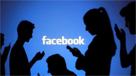 facebook admits sharing users data