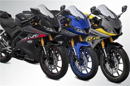 yamaha introduces new finance scheme