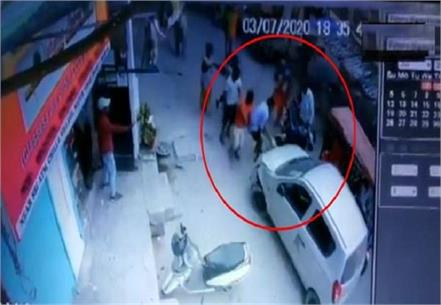 horrific video sub inspector car runs over woman